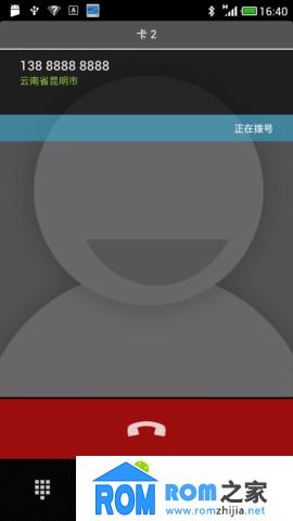 华为U8950D刷机包 MIUI V4 3.5.23最终版发布 稳定 流畅截图