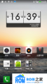 华为U8950D刷机包 MIUI V4 3.5.23最终版发布 稳定 流畅