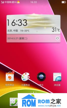 三星I9220刷机包 基于CyanogenMod稳定版插桩适配 ColorOS 2.0 第一版截图