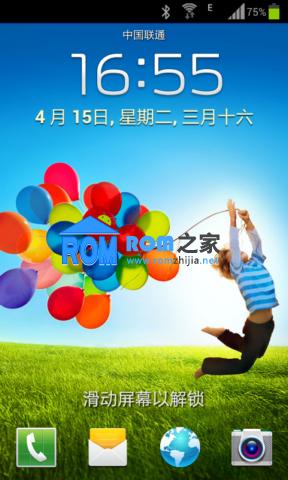 【新蜂ROM】三星S7568刷机包 完整ROOT 官方4.0.4 优化精简 安全稳定 V2.5截图