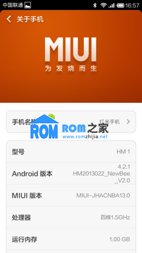 【新蜂ROM】红米刷机包 移动版 完整ROOT 官方4.2.1 优化精简 安全稳定 V2.0截图