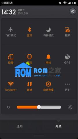 【新蜂ROM】小米M3刷机包 完整ROOT 官方4.2.1 优化精简 安全稳定 V3.0截图