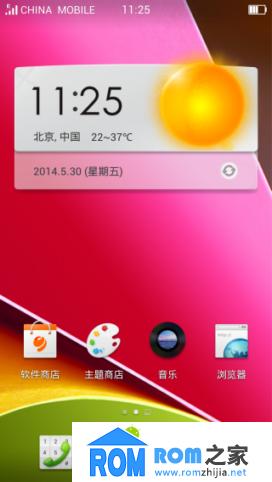 三星 Note 2 刷机包 基于CyanogenMod稳定版插桩适配 ColorOS 2.0 第一版截图