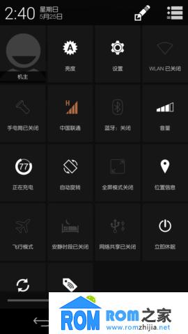 索尼L36H刷机包 Omni4.4.2 状态栏网速 来去电短信归属 T9 多功能 稳定流畅截图