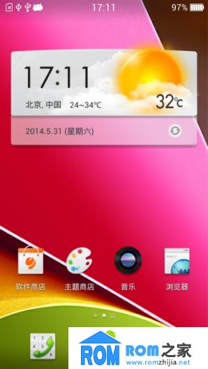 红米Note刷机包 TD版 ColorOS 2.0完美适配版 超流畅 高级设置截图