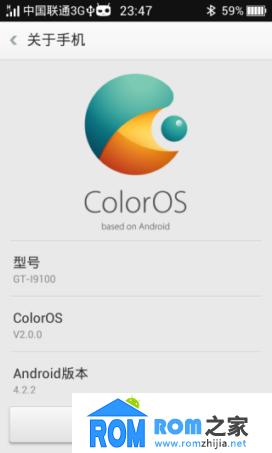 三星I9100刷机包 基于CyanogenMod稳定版插桩适配 ColorOS 2.0 第一版截图