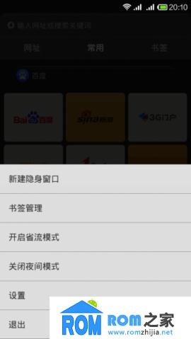 红米移动版刷机包 MIUI V5第189周 新版骚扰拦截 全屏来电无干扰 稳定流畅截图