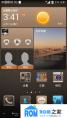 华为P6移动版刷机包 最新固件 EmotionUI 2.0 B506卡刷包 完整体验