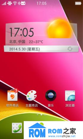 HTC G12 刷机包 ColorOS 2.0第一版 完美适配 不一样的特效不一样的体验截图