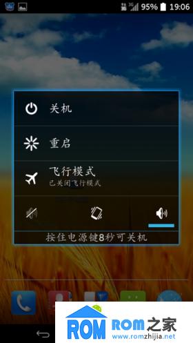 中兴U930HD刷机包 农历锁屏 完美归属地 多项脚本优化 端午献礼截图
