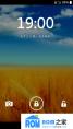 中兴U930HD刷机包 农历锁屏 完美归属地 多项脚本优化 端午献礼