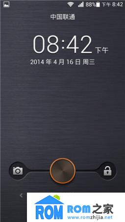 华为U9508刷机包 基于官方EMUI B709 优化流畅 原滋味稳定卡刷版截图