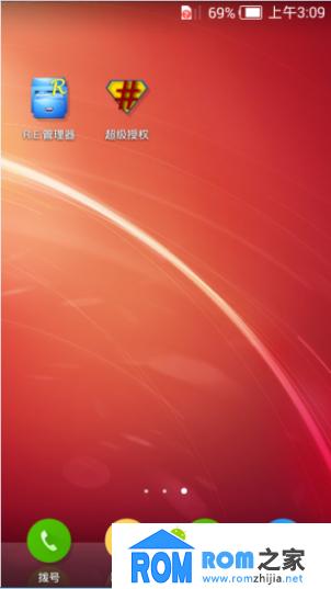 中兴红牛V5联通版刷机包 基于官方V0.44 完整ROOT权限 纯净稳定截图