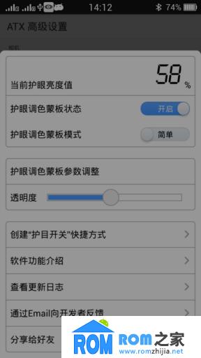 华为G700联通版刷机包 ColorOS 2.0 第二版发布 完美修复bug 稳定流畅截图