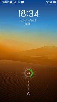 小米2S刷机包 原包优化制作 全新UI 精心改进 简约入微 稳定流畅截图