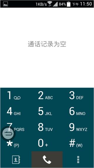 华为C8815刷机包 基于官方B138制作 真正的高仿三星Galaxy S5 稳定流畅截图