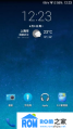 HTC G14/G18 刷机包 CM11 4.4.3 状态栏网速 划屏解锁 新相机新相册 稳定省电