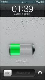 中兴U930刷机包 基于最新4.1.2 轻度优化 华丽苹果风格 流畅省电
