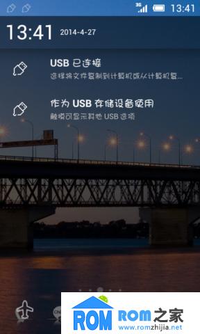 中兴U817刷机包 仿4.2下拉 全局透明 音量键唤醒 精简优化 流畅稳定截图