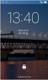 中兴U817刷机包 仿4.2下拉 全局透明 音量键唤醒 精简优化 流畅稳定