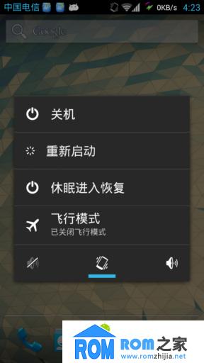 小米2S刷机包 小米官方原生4.1.1开发版 全局透明 省电美观截图