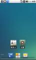 【简心ROM】中兴V880刷机包 官方2.2.2 深度精简 纯净稳定 正式版V1.1