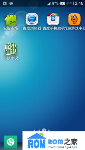 华为c8815刷机包 改变官方EMUI风格 多项特色 流畅美观 Lemon1.0截图