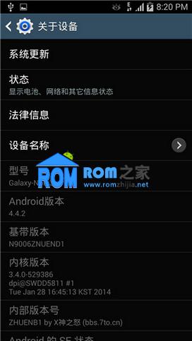 三星N9006(Note3) 最新刷机ROM 4.4.2 ZHUENB1官方精简+透明天气+下拉农历+通话短信归属地截图