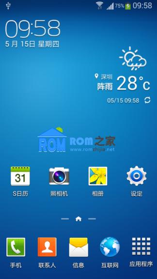 【新蜂ROM】三星I9300刷机包 ROOT权限 官方4.3 优化精简 安全稳定 V3.8截图