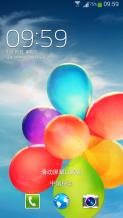 【新蜂ROM】三星I9300刷机包 ROOT权限 官方4.3 优化精简 安全稳定 V3.8