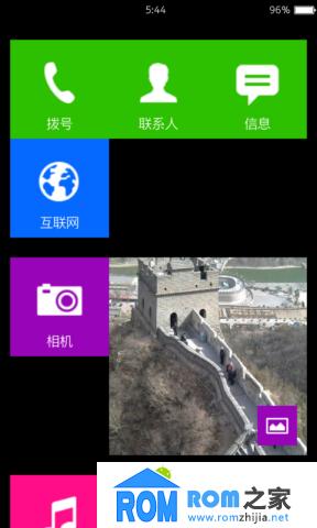 诺基亚X刷机包 官方1.1.2.2 系统精简 流畅省电 多点优化 美化版截图