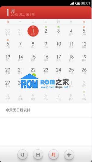 红米Note刷机包 联通版 MIUI第192期 默认SD卡 全屏无干扰 全新代码截图