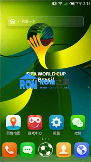 华为P6刷机包 移动版 百度云ROM50公测版 我的世界杯 你的青春共和国截图