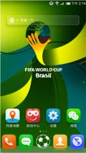 三星I9250刷机包 百度云ROM50公测版 我的世界杯 你的青春共和国