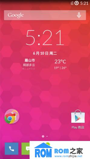 一加手机刷机包 OnePlus One CM11 XNPH22Q 完整ROOT权限 优化纯净稳定截图