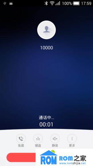 中兴N9180刷机包 电信版 稳定 流畅 完美归属地 官方稳定版截图