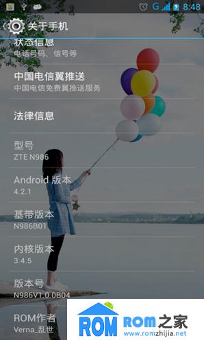 中兴N986刷机包 基于官方B04 归属地 稳定流畅 透明美化版截图