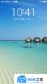 小米3移动版刷机包 ColorOS 2.0 V3发布 新增状态栏网速 稳定流畅 强烈推荐