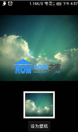 中兴U879刷机包 基于百度云ROM炫5.1 基本功能使用正常 优化流畅截图