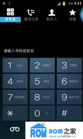华为C8812刷机包 基于2.3 真正高仿三星S4 UI来了 绚丽 稳定 流畅截图