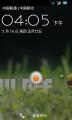 【新蜂ROM】中兴V889D刷机包 ROOT权限 官方4.0.4 优化精简 安全稳定 V2.4