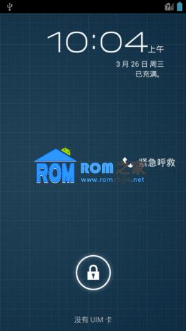 【新蜂ROM】联想A770e刷机包 ROOT权限 官方4.1.2 优化精简 安全稳定 V1.0截图