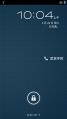 【新蜂ROM】联想A770e刷机包 ROOT权限 官方4.1.2 优化精简 安全稳定 V1.0