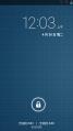 【新蜂ROM】联想A830刷机包 ROOT权限 官方4.2 优化精简 安全稳定 V1.2