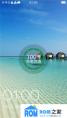 努比亚Z5 MINI刷机包 ColorOS移植第二版 完美优化 稳定流畅使用
