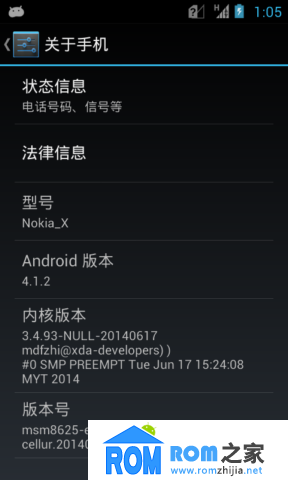 Nokia X 刷机包 原生Aosp 4.1自编译加强版 满足日常使用截图