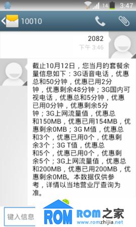 三星M110S刷机包 基于CM10 Allfax GS4风格 4.1.2 美化优化截图