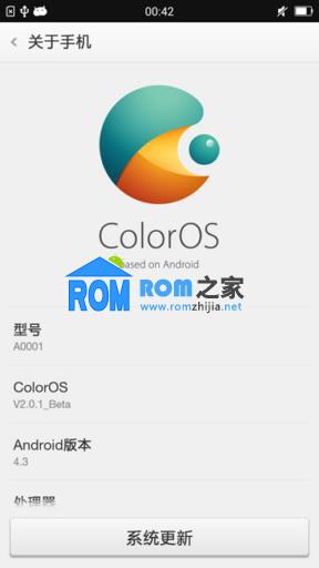 一加手机 Oneplus 基于Cloloros2.0.1全功能优化版 最新完整Root Init.d多项增强 顺滑无底线截图