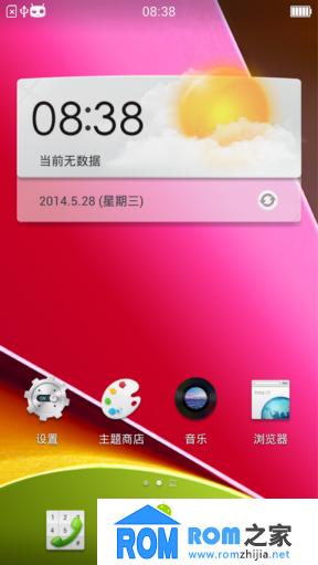 华为U9200刷机包 基于CM10.1适配 ColorOS 2.0 第一版发布 流畅稳定截图