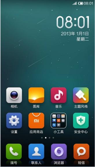 红米Note刷机包 联通版 MIUI 192 全新代码 默认SD卡 全屏无干扰截图
